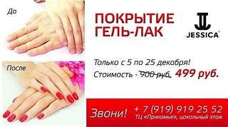 604 X 336 42.1 Kb Частные мастера (парикмахеры, специалисты ногтевого сервиса, визажисты и т.д.)