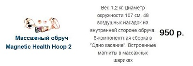 558 X 190 33.5 Kb ОБРУЧИ. 33-й СТОП. груз в ЦВ. транспорт 8%.