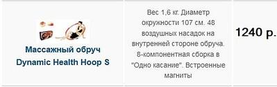 563 X 178 34.2 Kb 564 X 177 33.2 Kb ОБРУЧИ. 33-й СТОП. груз в ЦВ. транспорт 8%.