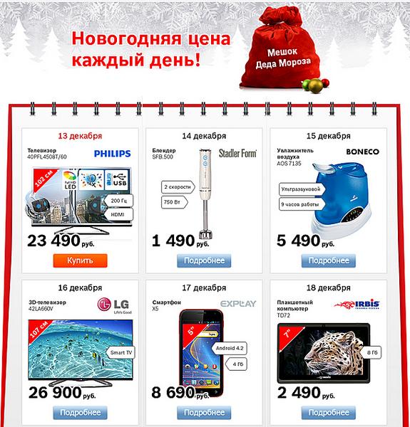 610 X 636 332.8 Kb <DTD.ru - Дешевле Только Даром!> Открытие маркета в Ижевске