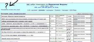 1220 X 546  67.2 Kb КНИГА ЖАЛОБ и предложений ...:) Марк сломался.....