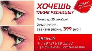 604 X 335  48.4 Kb Частные мастера (парикмахеры, специалисты ногтевого сервиса, визажисты и т.д.)