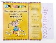 700 X 533 145.9 Kb 700 X 588 180.9 Kb Шопоголик! Подарки к новому году, сувениры, Косметика из Ю. Кореи и Японии.