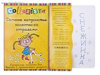 700 X 526 143.1 Kb 700 X 533 145.9 Kb 700 X 588 180.9 Kb Шопоголик! Подарки к новому году, сувениры, Косметика из Ю. Кореи и Японии.
