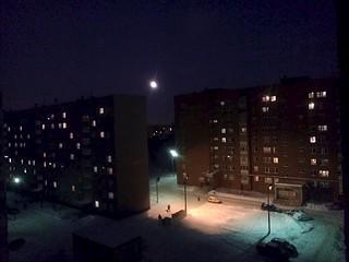 1920 X 1440 436.1 Kb Фотообои ночного города в зал