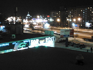 1280 X 960 333.0 Kb Фотообои ночного города в зал