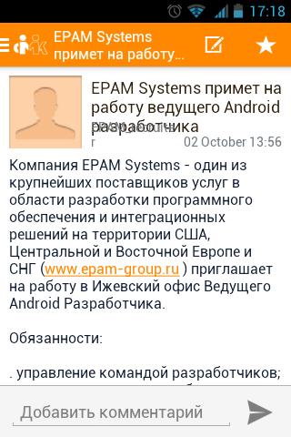 320 x 480 Мобильное приложение для форумов под IOS