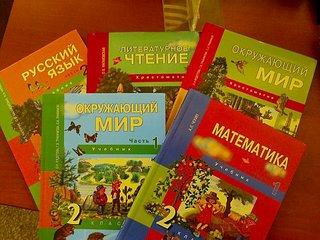 520 X 390 55.0 Kb Учебники купля-продажа