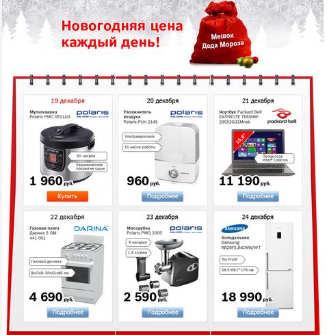 478 x 490 <DTD.ru - Дешевле Только Даром!> Открытие маркета в Ижевске
