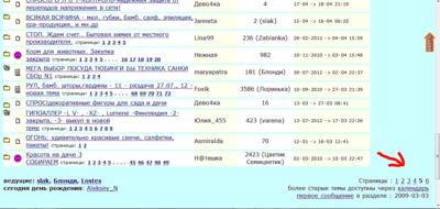 1241 X 590  80.0 Kb КНИГА ЖАЛОБ и предложений ...:) Марк сломался.....