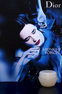 427 X 640 213.6 Kb 345 x 67 Solid Perfume ~ Твердые духи и не только
