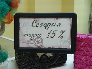 1920 X 1440 969.7 Kb Магазин-студия 'Волшебный мешочек' сегодня - 15% на товары для творчества