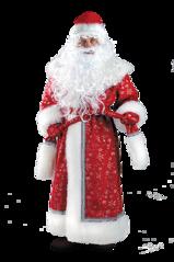399 X 600 241.1 Kb 399 X 600 125.2 Kb Праздничные костюмы