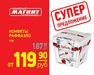 610 X 488 303.2 Kb Акции, скидки, подарки в магазинах Ижевска