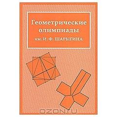 300 X 300 58.4 Kb 300 X 300 79.2 Kb 300 X 300 57.8 Kb Правильная математическая, физическая и химическая к н и г а.