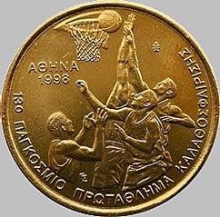 250 X 247 27.5 Kb иностранные монеты
