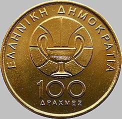 252 X 247 27.0 Kb 250 X 247 27.5 Kb иностранные монеты