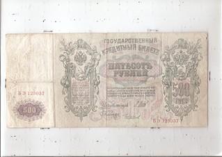 1920 X 1358 638.5 Kb Бонистика