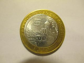 1600 X 1200 427.8 Kb Браки монет