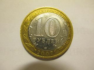 1600 X 1200 494.1 Kb 1600 X 1200 427.8 Kb Браки монет