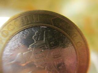 1600 X 1200 413.8 Kb 1600 X 1200 494.1 Kb 1600 X 1200 427.8 Kb Браки монет
