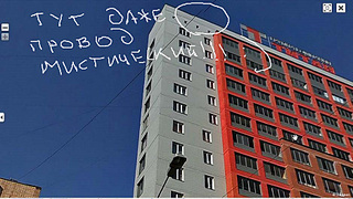 937 X 528 166.8 Kb строительные маразмы.