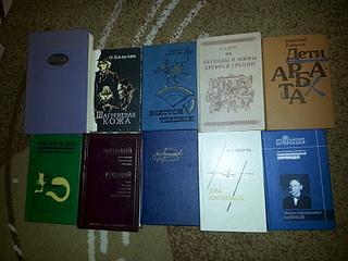 1920 X 1440 913.4 Kb книги разные продаются