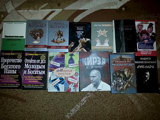 1920 X 1440 292.4 Kb книги разные продаются