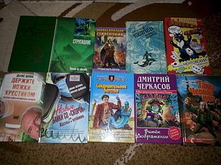 1920 X 1440 293.9 Kb 1920 X 1440 287.0 Kb 1920 X 1440 292.4 Kb книги разные продаются