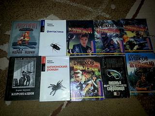 1920 X 1440 289.1 Kb 1920 X 1440 317.5 Kb книги разные продаются