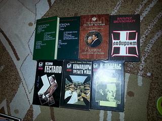 1920 X 1440 317.0 Kb 1920 X 1440 317.1 Kb 1920 X 2560 460.5 Kb книги разные продаются