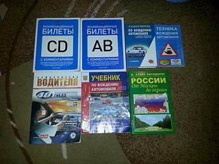 1920 X 1440 295.1 Kb 1920 X 1440 384.5 Kb 1920 X 1440 323.8 Kb книги разные продаются