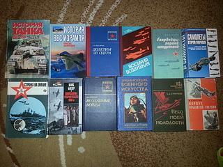 1920 X 1440 324.9 Kb книги разные продаются
