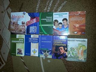 1920 X 1440 306.3 Kb 1920 X 1440 324.9 Kb книги разные продаются