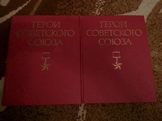 1920 X 1440 799.7 Kb 1920 X 1440 306.3 Kb 1920 X 1440 324.9 Kb книги разные продаются