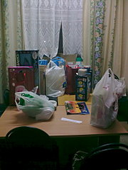 1536 X 2048 426.0 Kb Реабилитационный центр Киясовского района СПАСИБО! (отчет, фото)