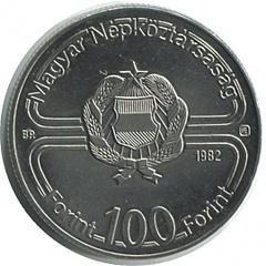 540 X 540 91.1 Kb 540 X 540 89.8 Kb иностранные монеты