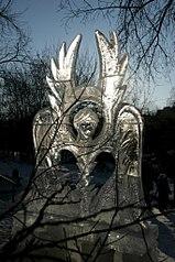 682 X 1024 187.9 Kb Фестиваль ледовых Ангелов и Архангелов 2014