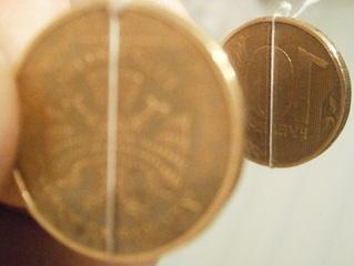 1920 X 1444 449.8 Kb Браки монет