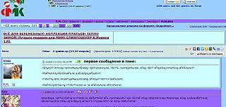 1309 X 624 145.6 Kb ОМГ - - организованная модераторская группировка.