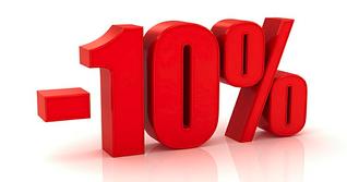 610 X 320 123.9 Kb Магазин-студия 'Волшебный мешочек' - 20% на бумагу с новогодней тематикой