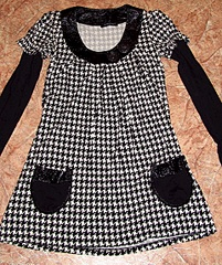 1920 X 2285 740.9 Kb Продажа одежды для беременных б/у