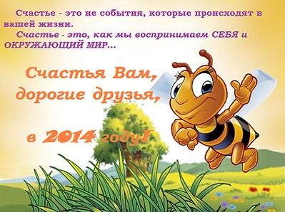 1024 X 764 218.2 Kb Липовый натуральный мед, перга, пробники 400 гр., доставка по городу от 1 литра