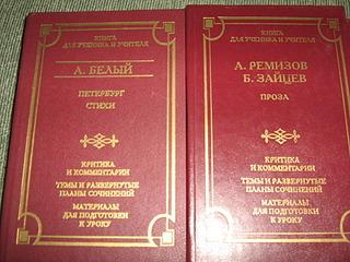 1920 X 1440 860.6 Kb Продажа учебников