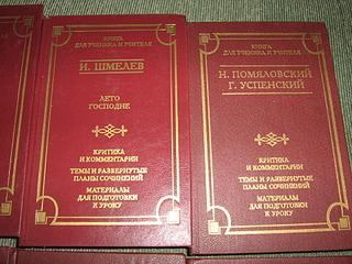 1920 X 1440 463.9 Kb 1920 X 1440 860.6 Kb Продажа учебников
