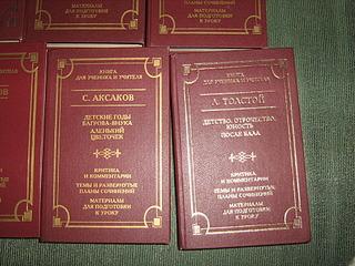1920 X 1440 507.4 Kb Продажа учебников