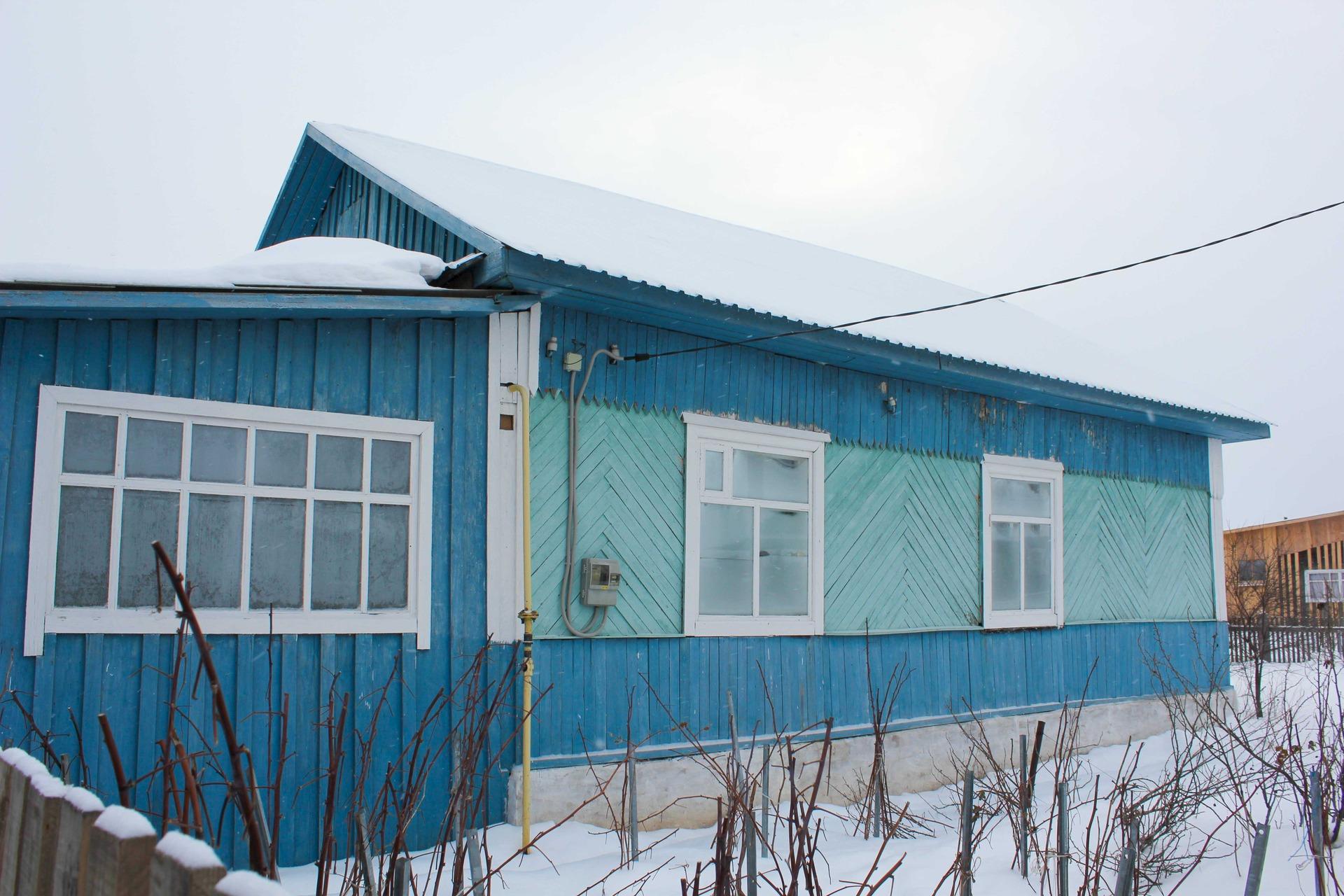 Частные объявления купля/продажа недвижимости форумов авто бесплатное объявление хабаровск