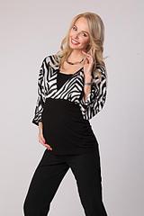 400 X 600 19.9 Kb Продажа одежды для беременных б/у