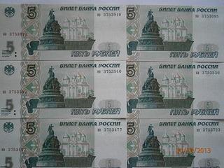 1920 X 1440 750.5 Kb Бонистика