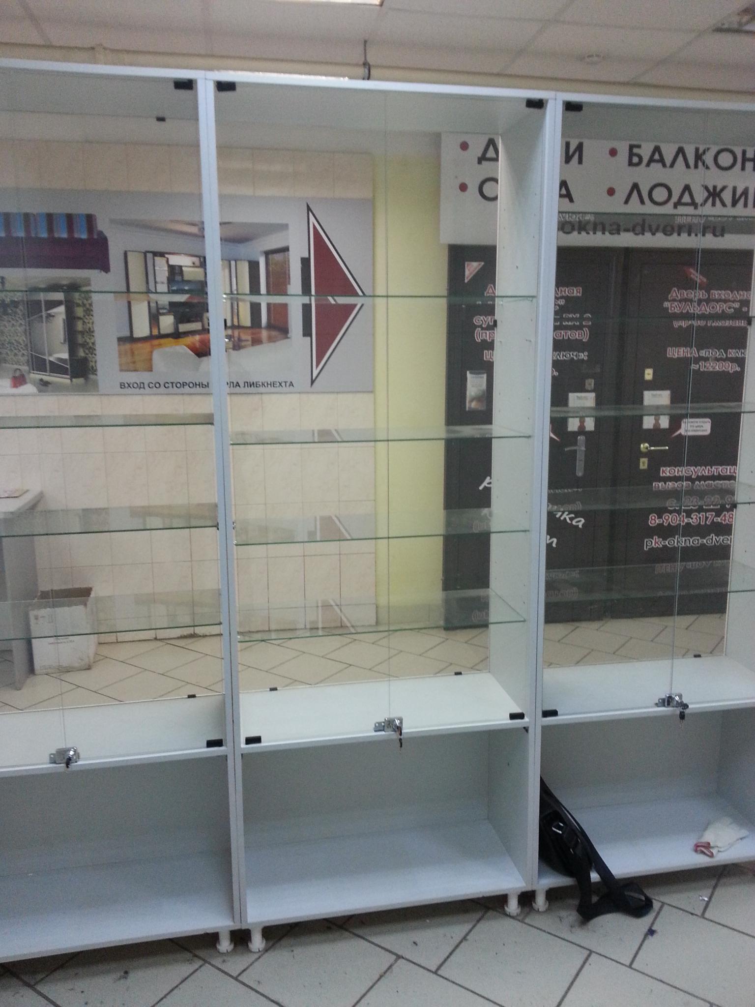 витрина тепловая carboma вт-1,5 инструкция